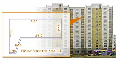 Остекление балкона в доме серии п-44 - особенности остеклени.