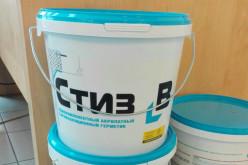 Герметик Стиз B для пластиковых окон