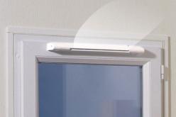 Приточные клапаны в пластиковых окнах