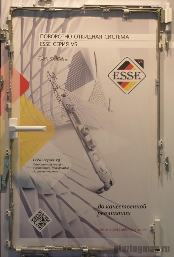 Фурнитура ESSE для пластиковых окон